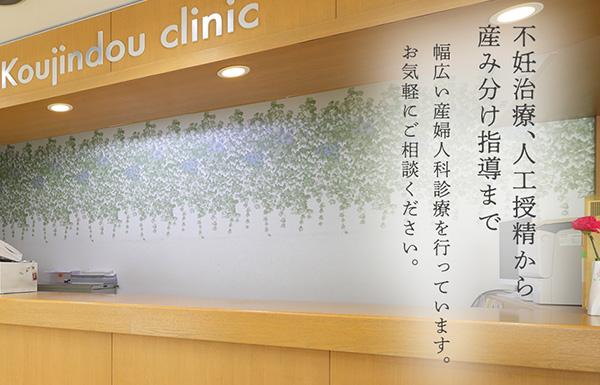 高仁堂医院