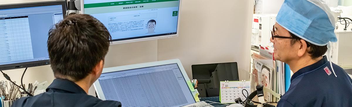 石戸谷耳鼻咽喉科インタビュー