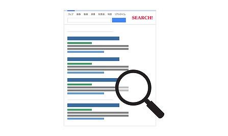 3.Google推奨のホームページ制作